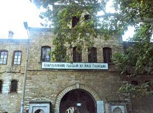 Бачковский монастырь, Болгария