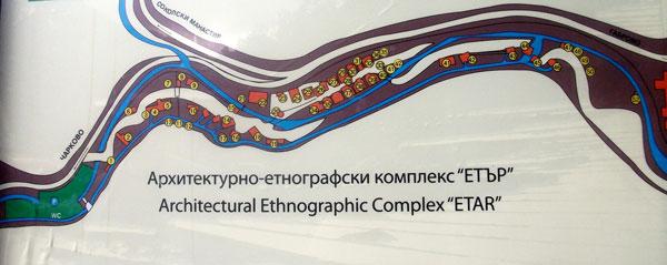Схема экспозиций Этыр