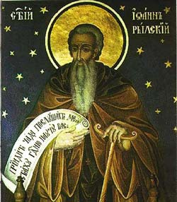 Рильский монастырь - Св. Иоанн Рильский