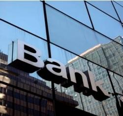 Болгарские банки