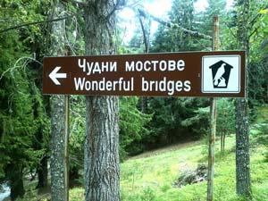 Указатель на Чудные мосты, Болгария, горы Родопи