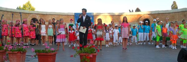 Детский Фестиваль - Солнце – Дружба – Мир