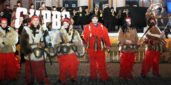 Фестиваль Сурва Перник