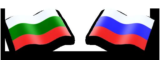 Посольство и консульства Болгарии в России