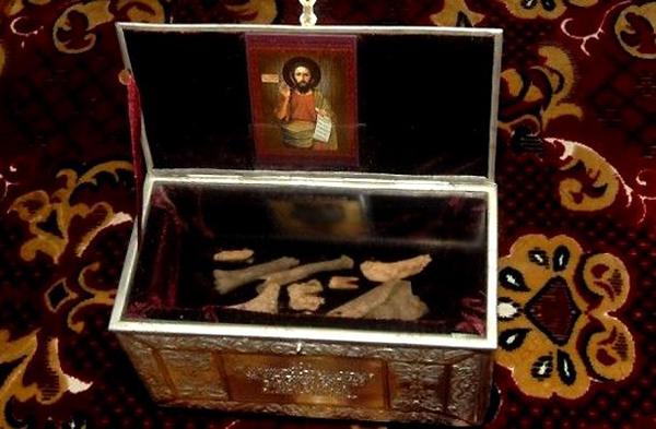 Мощи Св. Иоана Крестителя Созополь