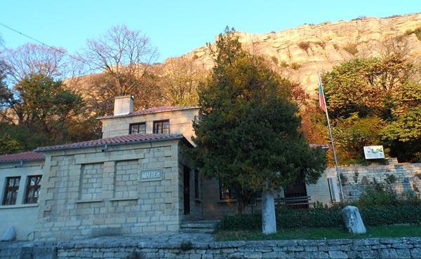 Музей Мадара Шумен