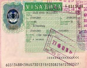 виза Болгария