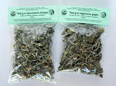 Herbal teas from Bulgaria