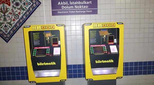 Стамбулкарт автомат