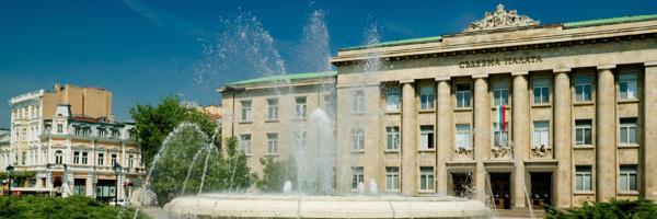 Болгарский город Русе