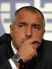 Бойко Борисов, премьер министр Болгарии