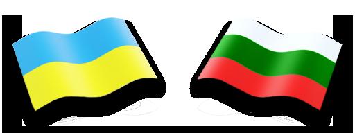 посольство Болгарии на Украине