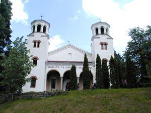 Клисурский монастырь св. Кирилла и Мифодия