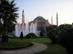 Мечеть Баня-Баши, София, достопримечательности, исторические памятники