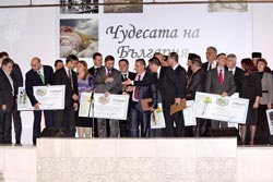 Победители конкурса чудеса Болгарии