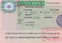 туристическая виза в Болгарию