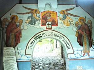 вход в Бачковский монастырь